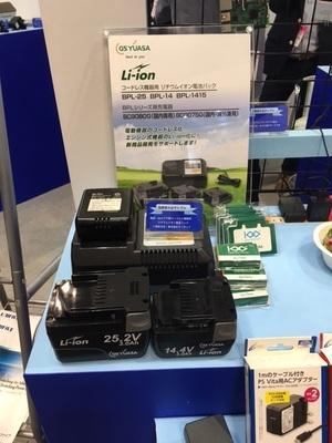 テクノフロンティア2017-2 リチウムイオン電池パック2017420165617.jpgのサムネイル画像