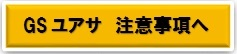 2014123164154.jpg
